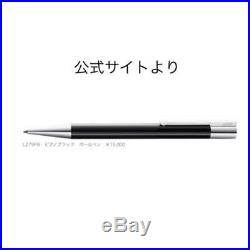 LAMY ballpoint pen scala L279 piano black gift box case writing instrument